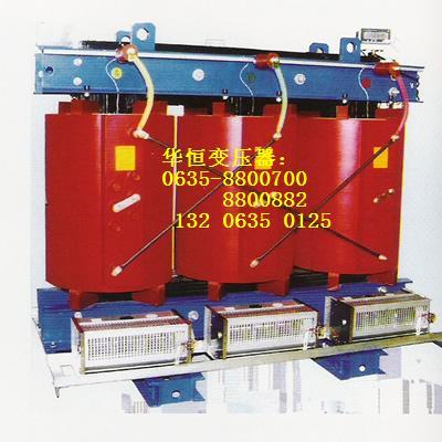 SCB10-800KVA干式变压器的性能特点及适用范围