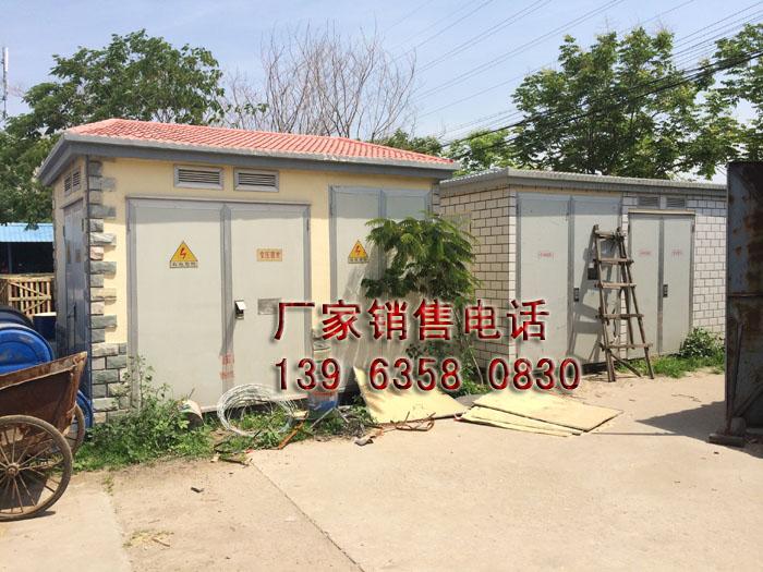 华恒YBW景观式箱式变电站