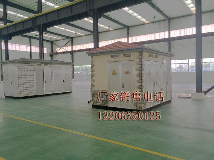 箱式变电站各级电压的安全距离
