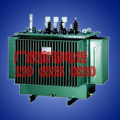 S11-M-400KVA全密封油浸式电力配电变压器参数