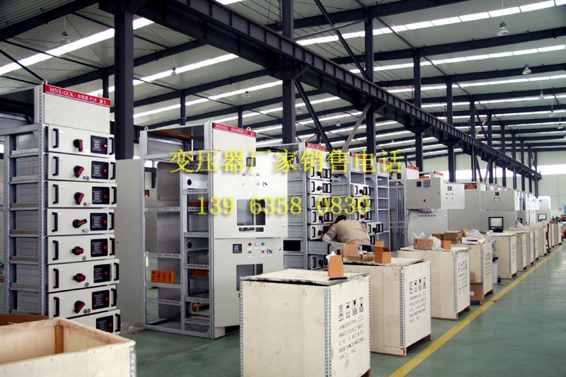 高低压配电柜生产车间