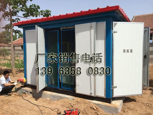 钢板外壳箱式变电站