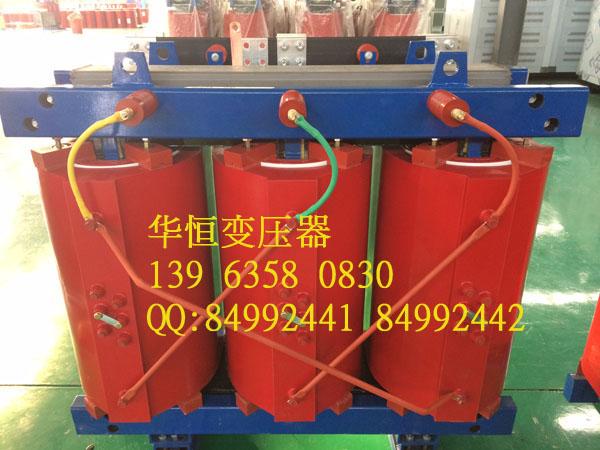 315KVA干式变压器型号,SCB10-315KVA/10KV干式变压器参数外形尺寸