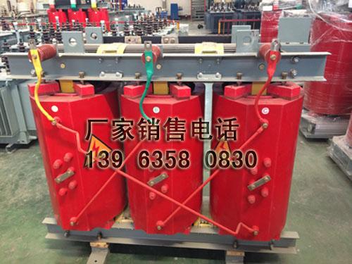 不锈钢外壳SCB10-800KVA/10kv干式变压器价格外形尺寸