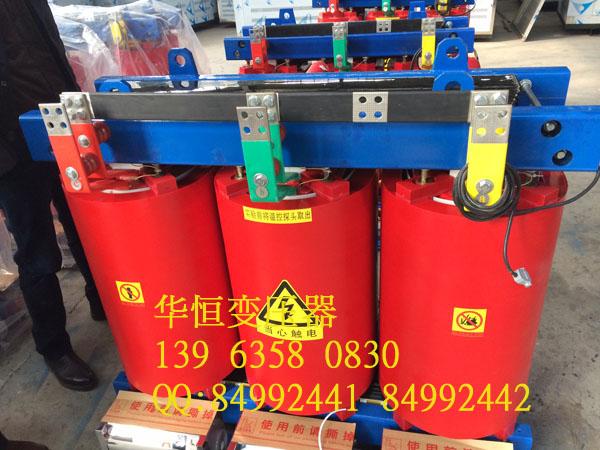 带不锈钢外壳SCB11-1000kva/10kv干式变压器厂家价格
