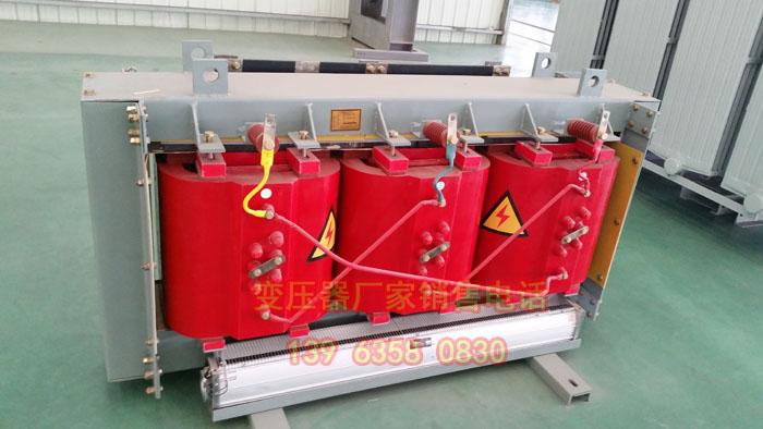 800KVA非晶合金干式变压器